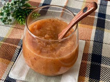 腸を活き活き「人参りんごジュース(スムージー)」の効果と作り方