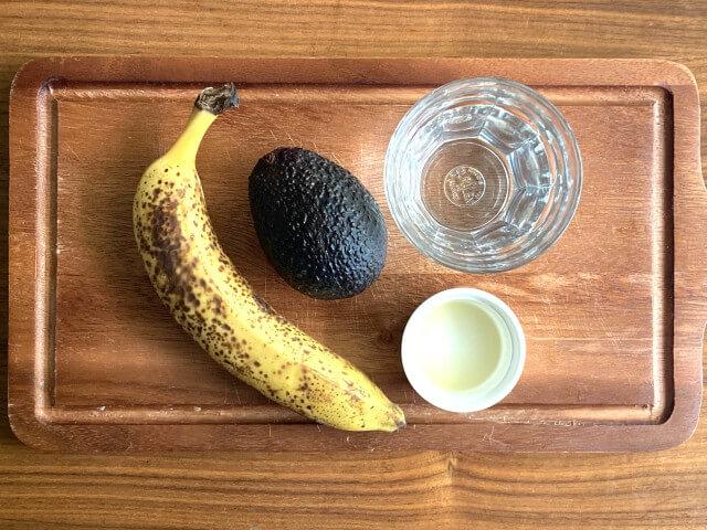 アボカドバナナスムージー材料